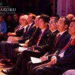 XI Międzynarodowy Festiwal Perła Baroku - koncerty Mistrzów 2018